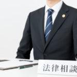 【2020年】東京都で過払い金請求に強い弁護士事務所の口コミ・評判ランキング