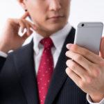 弁護士法人・響で過払い金請求した口コミ・評判!債務整理の費用も検証