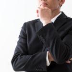 消費者金融や債権回収会社の取り立てはやばい?!督促の怖さと対処法を徹底解説