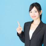 【大阪で過払い金請求】おすすめ弁護士・司法書士事務所の口コミ・評判